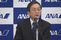 【全文】ANA「重要な経営課題」についての記者会見 社長交代を発表
