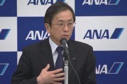 "ANA、""重要な経営課題""報道で株価乱高下 篠辺社長「申し訳なかった」"