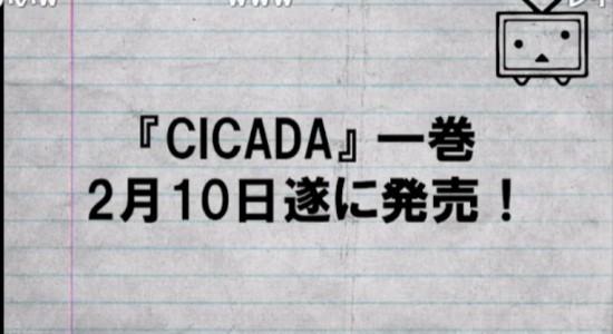 東京タラレバ娘 02