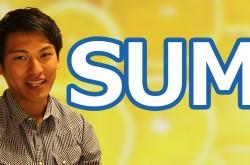 エクセル「SUM関数」をより便利に使うためのショートカットを解説