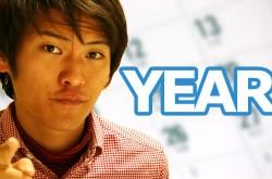 """エクセル豆知識 日付から""""年""""だけを抽出する「YEAR関数」の使い方"""