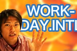 プロジェクトの進行管理に役立つ「WORKDAY.INTL関数」を解説