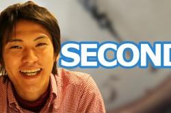エクセルの基本「SECOND関数」の使い方を解説