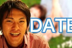 エクセルで日付を簡単に計算! 「DATE関数」の使い方を解説