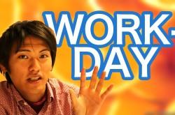 エクセルでスケジュール管理! 営業日を計算する「WORKDAY関数」の使い方