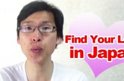 日本人女性が激白 ここが嫌だよ日本男児!