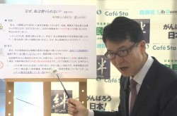 厳しい「利息制限法」が日本のフィンテックの足かせに?