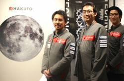 「宇宙を人類の生活圏にする」民間発の月面探査チーム・HAKUTOが描く、近未来のビジョン