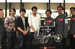 月面探査プロジェクトの最終ゴールとは? HAKUTOとリクルートテクノロジーズの挑戦