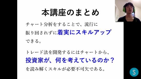 kabushikiyoho21_10