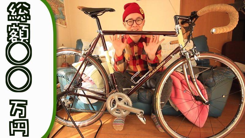 """""""世界に1つだけのチャリ""""を作る、「バラ完ロードバイク」はお得なのか?"""