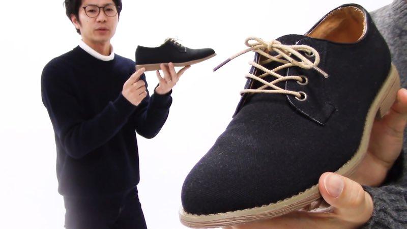 どうしても革靴を履きたくない人向け、それっぽく誤魔化せるフォーマルシューズ