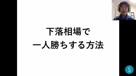 kabuyoho33_01