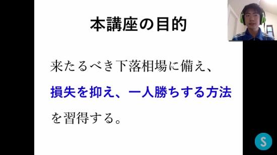 kabuyoho33_02