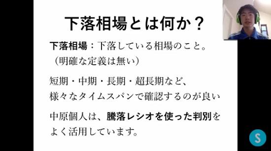kabuyoho33_03