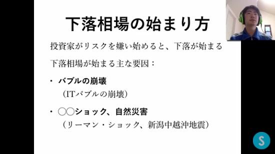 kabuyoho33_04