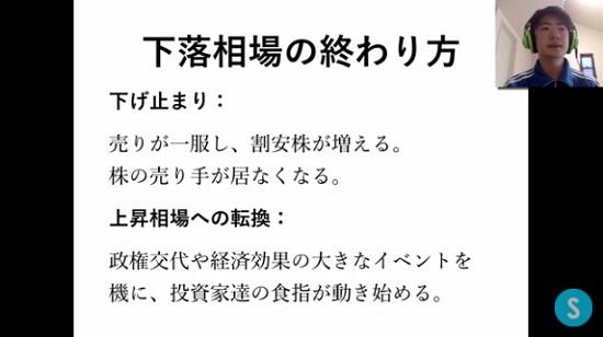 kabuyoho33_05