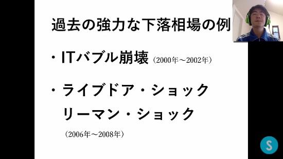 kabuyoho33_06