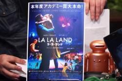 『ラ・ラ・ランド』と『マッドマックス』の意外な共通点が判明!? 今年最大の話題作を読み解く