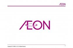 イオン、過去最高の営業収益を達成 IT物流基盤の強化を発表