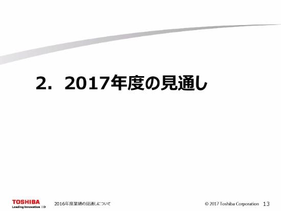 20170515_1-014