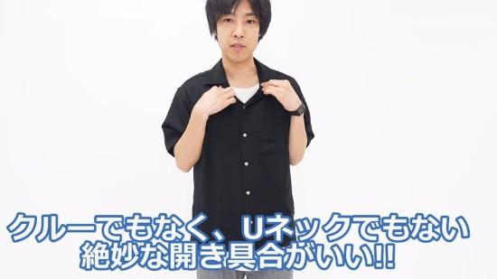 ロング丈カットソー_7
