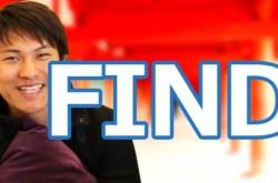 ある文字が何文字目にあるのか教えてくれる、エクセルの「FIND関数」
