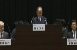 東電株主総会、福島復興・原子力安全に向けた取り組みを報告