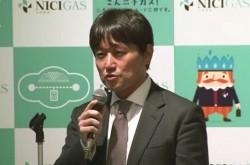 日本瓦斯、6期連続の営業最高益 ガス販売量増加・ガス器具販売が寄与