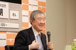 """「日本の労働者は世界一恵まれている」ライフネット出口氏が説く、""""働く""""に秘められた可能性"""