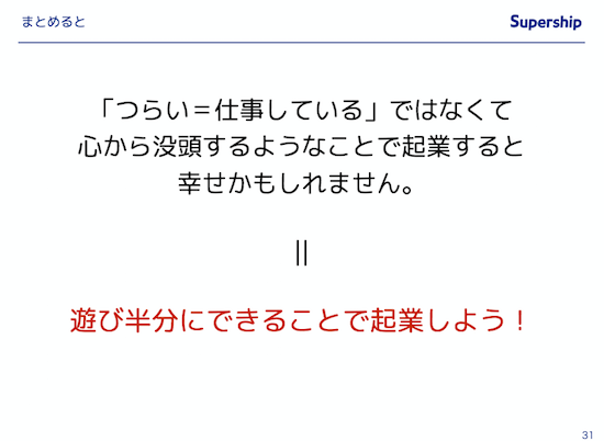 db7ac97e3cd6ec2634b4353a39b62e8d