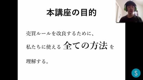 kabuyoho22_02