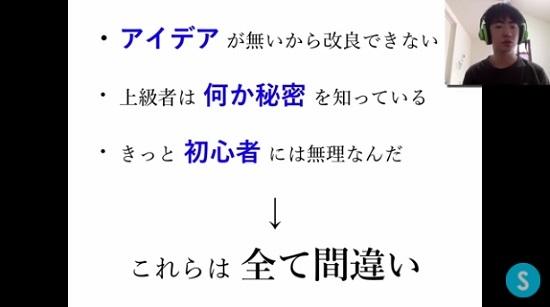 kabuyoho22_03