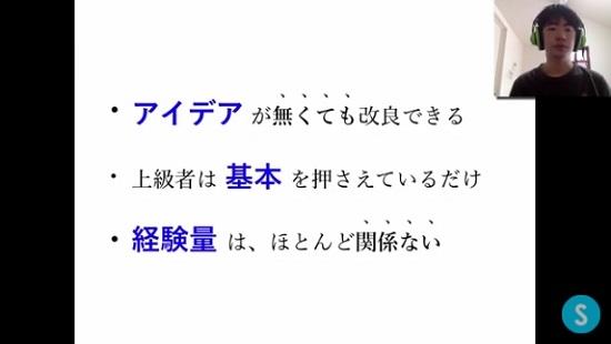 kabuyoho22_04