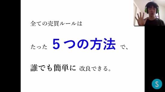 kabuyoho22_05