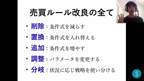 kabuyoho22_07