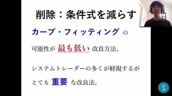 kabuyoho22_08