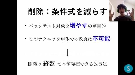 kabuyoho22_09