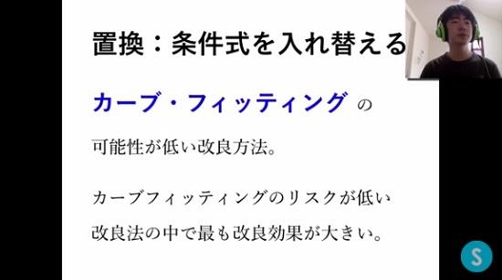 kabuyoho22_10