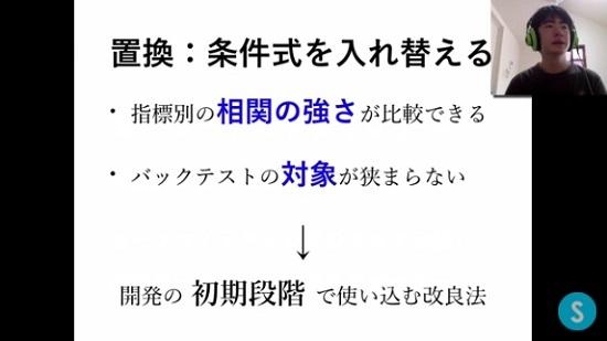 kabuyoho22_11