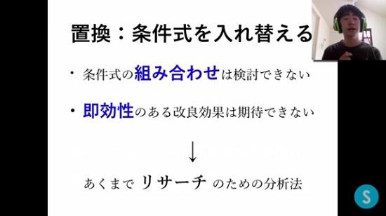 kabuyoho22_12