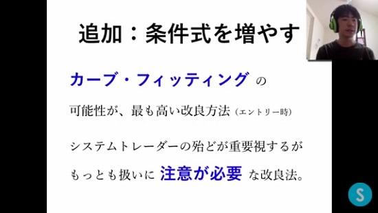 kabuyoho22_13