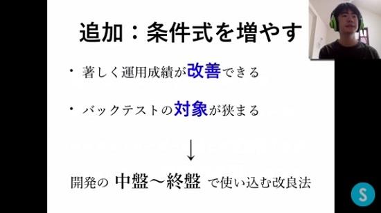 kabuyoho22_14