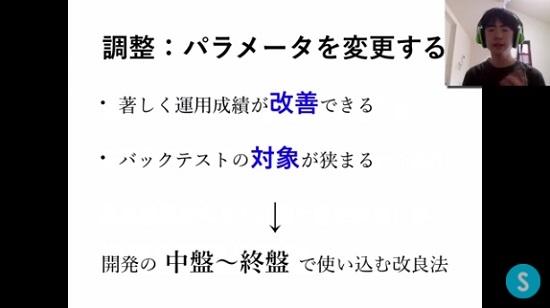 kabuyoho22_16