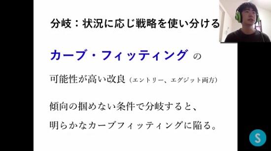 kabuyoho22_17