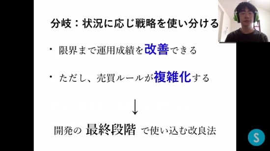 kabuyoho22_18