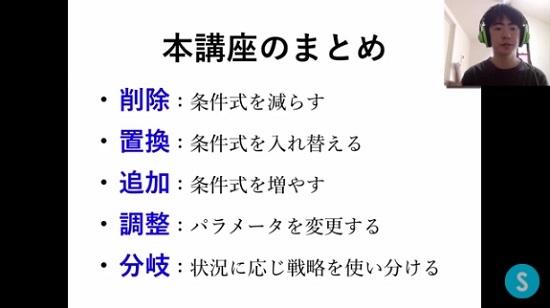 kabuyoho22_19