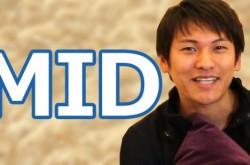 フレキシブルで使いやすい エクセルの「MID関数」を解説