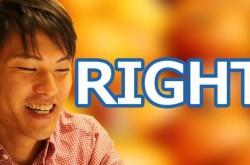 エクセルの「RIGHT関数」LEFT、MIDと組み合わせれば便利な得ワザ