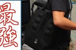 通勤バッグの正解はこれ 軽量&タフ&完全防水な最強リュック